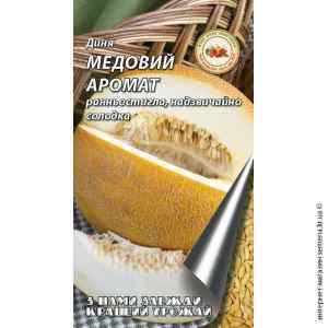 Семена дыни Медовый аромат 8 г.