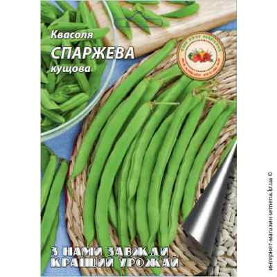 Семена фасоли Спаржевая кустовая 20 г.