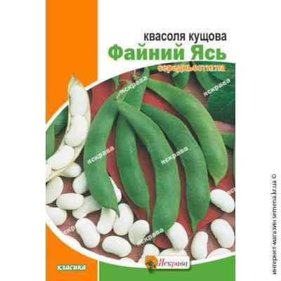 Семена фасоли кустовой Файный Ясь 30 г.