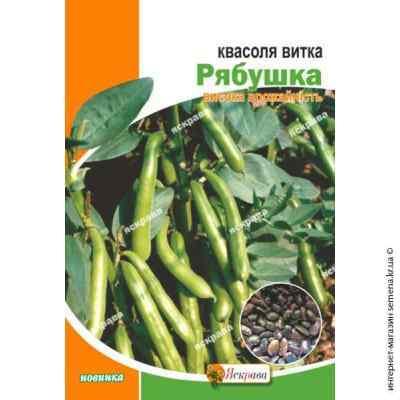 Семена фасоли Рябушка 30 г.