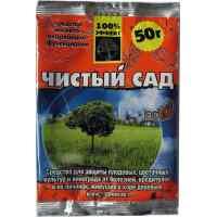 Фунгицид «Чистый сад» - Агромакси 50 г.