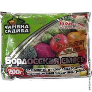 Фунгицид Бордосская смесь, Чарівна садиба, 200гр.