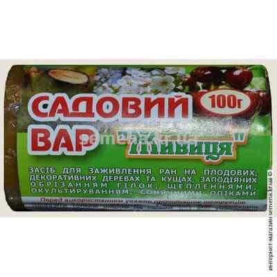 Садовый вар 100 г.