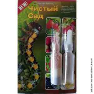 Чистый сад 5 мл. + 5 мг.