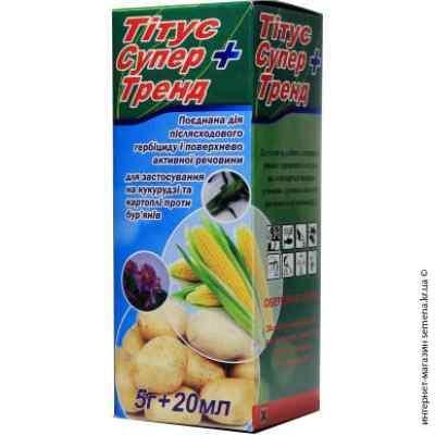 Послевсходовый гербицид «Титус+Тренд» 5 г.