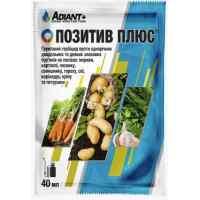 Грунтовой гербицид Позитив плюс 40 мл.