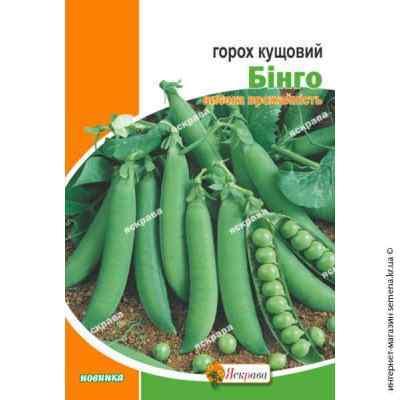 Семена гороха сахарного Бинго 30 г.
