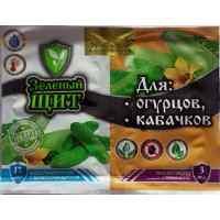 Зеленый щит для огурцов и кабачков 3 + 12 мл.