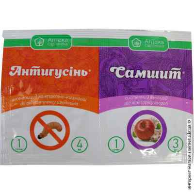Инсектицид Антигусинь, 4 мл + Самшит, 3 мл