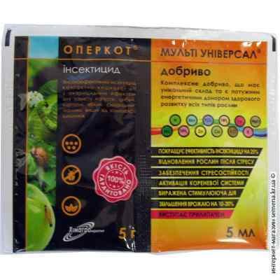 Инсектицид Оперкот 5 г. + Удобрение Мульти Универсал 5 мл.