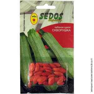 Инкрустированные семена кабачков-цукини Скворушка