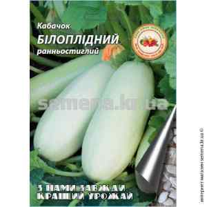 Семена кабачков Белоплодный 10 г.