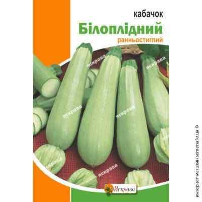 Семена кабачков Белоплодный 20 г. (Яскрава)