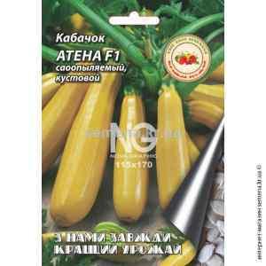 Семена кабачков Атена F1 10 г.