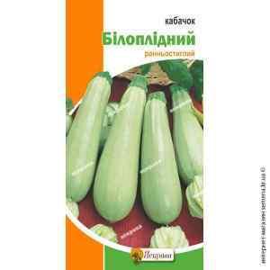 Семена кабачков Белоплодный 3 г.