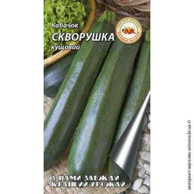 Семена кабачков Скворушка 10 г.