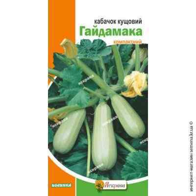 Семена кабачков Гайдамака 3 г.
