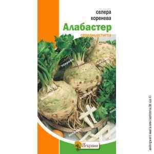 Семена сельдерея корневого Алабастер 0.2 г.