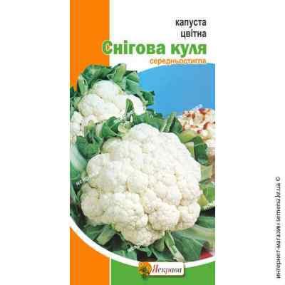 Семена капусты цветной Снежный шар 0.3 г.
