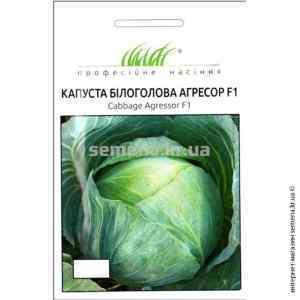 Семена капусты Агресор F1 100 шт.