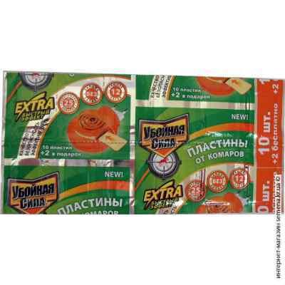 Пластины от комаров Убойная Сила Extra 12 шт.