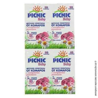 Пластины от комаров Picnic Baby 10 шт.