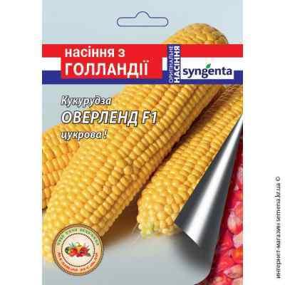 Оверленд F1 семена кукурузы 50 шт.