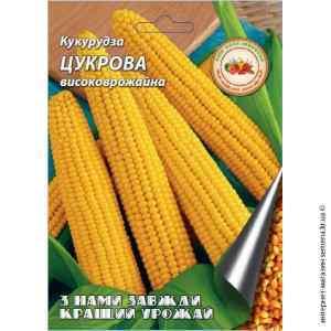 Семена кукурузы Сахарная 20 г.
