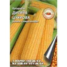 Семена кукурузы Детская сахарная 20 г.