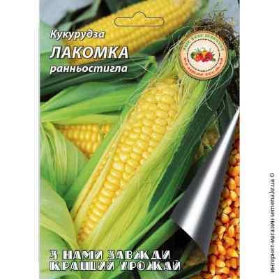 Семена кукурузы Лакомка 10 г.