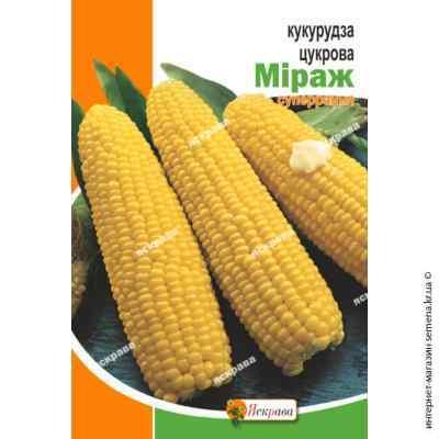 Кукуруза сахарная Мираж 20 г.