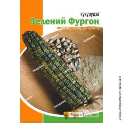 Кукуруза сахарная Зеленый фургон 10 г.