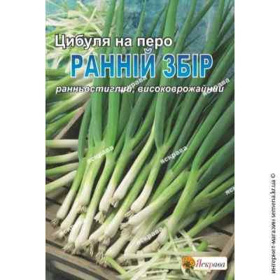 Семена лука на перо Ранний сбор 8 г.