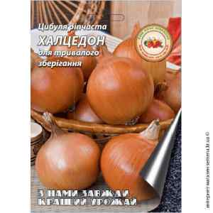 Семена лука Халцедон 1 г.