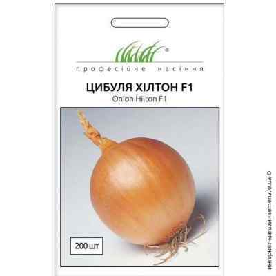 Семена лука Хилтон F1