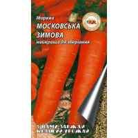 Морковь Московская зимняя 3 г.