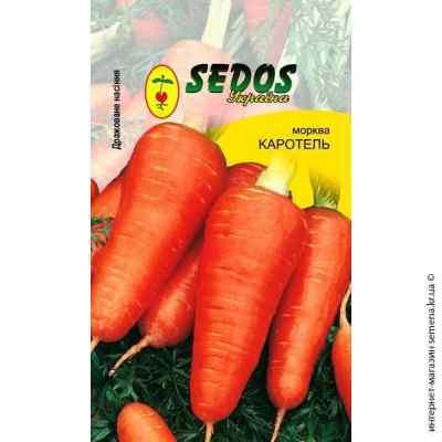 Дражированные семена моркови Каротель