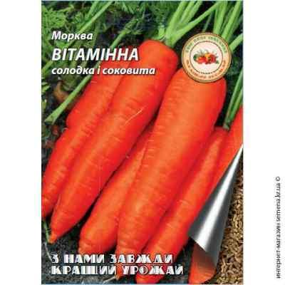 Семена моркови Витаминная 10 г.