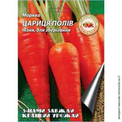 Семена моркови Царица полей 20 г.