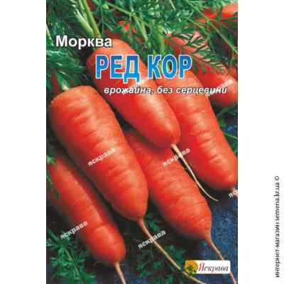 Семена моркови Ред Кор 10 г.