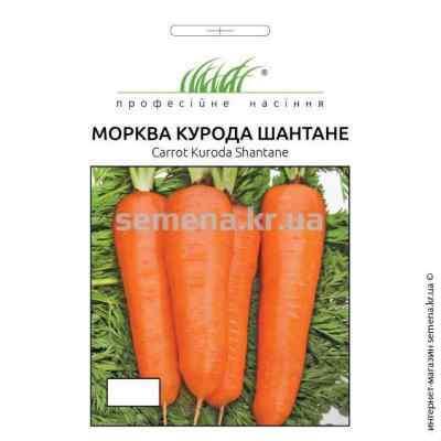 Семена моркови Курода Шантане 10 г.