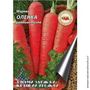 Семена моркови Аленка 20 г.