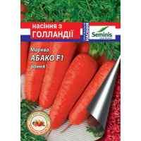 Семена моркови Абако F1 400 шт. ранняя