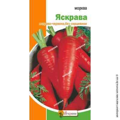 Семена моркови Яркая 3 г.