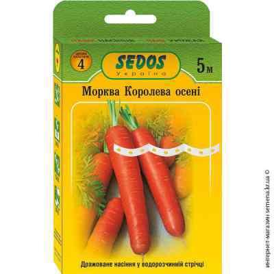 Семена на ленте морковь Королева Осени 5 м.