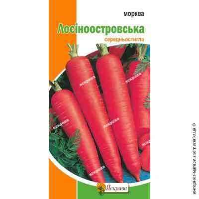 Семена моркови Лосиноостровская 3 г.