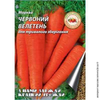 Семена моркови Красный великан 20 г.