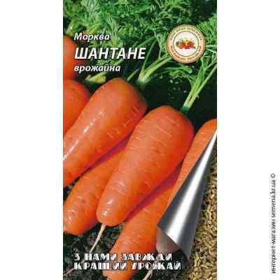 Семена моркови Шантане 10 г.