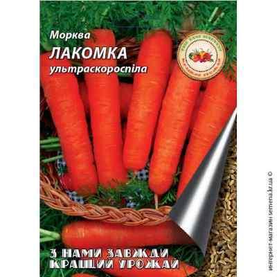Семена моркови Лакомка 10 г.