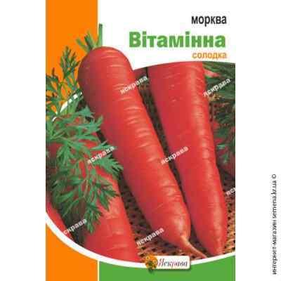 Семена моркови Витаминная 10 г. (Яскрава)